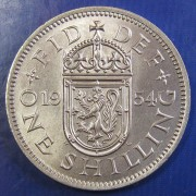1954 1/- Elizabeth II Scottish Shilling: UNC, lustrous, and lovely